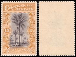 Congo 0052** 15c Ocre MNH - Luxe ! - Congo Belge