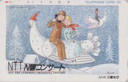 Télécarte Japon / 110-82662 - PEINTURE FRANCE - PEYNET / Telephone Pigeon Dove Radio NHK  - Japan Phonecard - 1754 - Peinture
