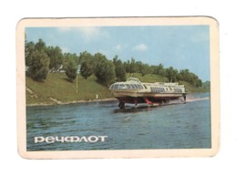 1677 Russia River Fleet Hydrofoil 1969 - Calendriers