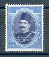 EGYPTE 1923 N° 93 MLH (trace De Charnière) - Nuovi