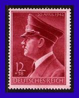 1942 - Alemania - Sc. B 203 - MNH - AL-133 - Alemania