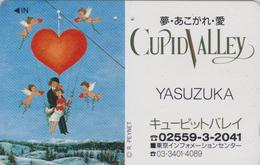 Télécarte Japon / 110-011 - PEINTURE FRANCE - PEYNET - CUPID VALLEY ** 1 NOTCH ** - Painting Japan Phonecard - 1759 - Peinture