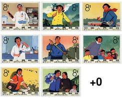 Ref. 58279 * MNH * - CHINA. People's Republic. 1966. WOMEN IN  PUBLIC SERVICE . LA MUJER EN EL SERVICIO PUBLICO - 1949 - ... People's Republic