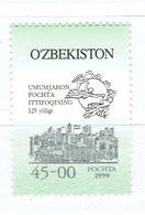 Ouzbékistan  / 1999 / 125° Anniversaire De L'UPU ** - Ouzbékistan