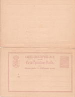 ENTIER POSTAL N°6AIIc - Stamped Stationery