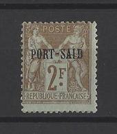 PORT-SAID.  YT  N°17  Neuf *  1899 - Neufs