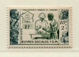 10359 OCEANIE  N°201 **  Oeuvres Sociales De La France D'Outre-Mer    1950   TB/TTB - Oceania (1892-1958)