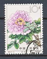 TIMBRE - REPUBLIQUE POPULAIRE De CHINE - 1964 - Fleurs - 1949 - ... République Populaire