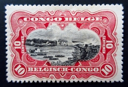 1900 Etat Indépendant Du Congo Yt 19 .  Landscapes. Lake . Neuf Trace Charnière - Congo Belge
