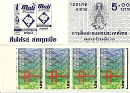 THAILAND, Booklet 18, 1982, TBC - Thailand