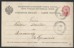 726d.Postcard. Passed Mail 1891 Starokonstantinov (Volyn Province.) Braunschweig. Yiddish? Russian Empire - Lettres & Documents