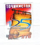 Tadjikistan / 1999 / 125° Anniversaire De L'UPU ** - Tadjikistan