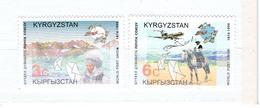 Kirghizistan / 1999 / 125° Anniversaire De L'UPU ** - Kirghizistan