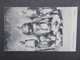 AK DUKAGJIN Albania Albanien Shqypënia Ca.1910 //  D*35662 - Albanien