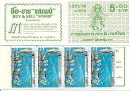THAILAND, Booklet 36, 1983, UNO-Day - Tailandia