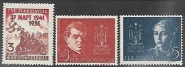 Yugoslavia   1951  Sc#323-5  3 Diff  MLH  2016 Scott Value $4.35 - 1945-1992 Repubblica Socialista Federale Di Jugoslavia