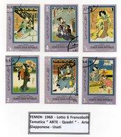 "YEMEN - 1968 - 6 Francobolli Tematica "" Arte - Quadri - ARTE GIAPPONESE "" Usati - (FDC13436) - Yemen"