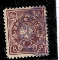 11518 - Surcharge D'occupation Japonnaise - 1941-45 Cina Del Nord