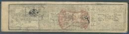 JAPAN - USED/OBLIT. - YEAR 18XX -  UNKNOWN   - Lot 18713 - Japon