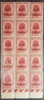 Lebanon 1938 Fiscal Revenue Stamp, Cedar Tree, Block Of 15 MNH - Lebanon