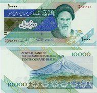 IRAN        10,000 Rials       P-146d       ND (1997)       UNC  [ 10000 ] - Iran