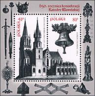 Poland 2014 Fi BLOK 256 Mi BLOCK 221 650th. Anniversary Of Consecration Of Wawel Cathedral - 1944-.... República