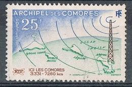 COMORES N°18 - Oblitérés