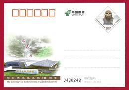 Chine China (2018) - Entier Postal / Postal Stationery - Centenaire Découverte Zhoukoudian. Homme De Pékin. Préhistoire - Préhistoire