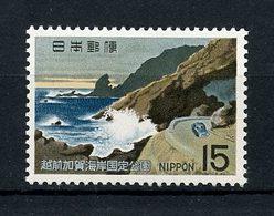 JAPON 1969 N° 931 ** Neuf MNH Superbe Parc D' Echizen Grotte De Kochomon - Ongebruikt