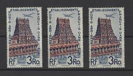 INDE.  YT  PA  N°17 Neuf **  1948 - Indië (1892-1954)