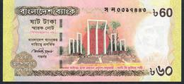 BANGLADESH  P61   60  TAKA   2012  UNC. - Bangladesh