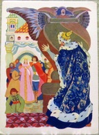Tale Of A Dead Princess By Pushkin USSR Russian Postcard - Fairy Tales, Popular Stories & Legends