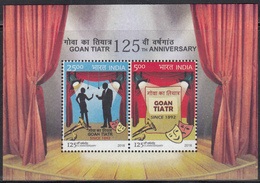 INDIA 2018 THE GOAN TIATR,  25th Anniversary, MS, Miniature Sheet, MNH(**) - Inde