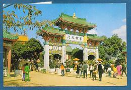 HONG KONG CHING CHUNG KOON A BUDDHIST TEMPLE CASTLE PEAK NEW TERRITORIES 1972 - Cina (Hong Kong)