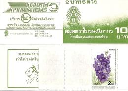 THAILAND, Booklet 55, 1986, Orchids - Tailandia