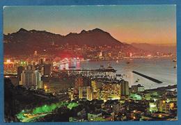 CINA CHINA HONG KONG 1965 - Cina (Hong Kong)