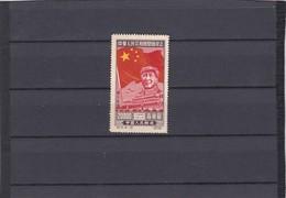 FRANCOBOLLO - CINA - REPUBBLICA POPOLARE - MAO - 1950 - SENZA GOMMA - 1949 - ... Repubblica Popolare