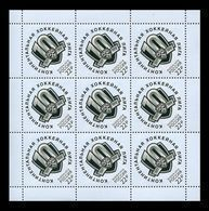 Russia 2018 Mih. 2534 Continental Hockey League (M/S) MNH ** - Nuevos