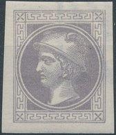 Austria 1867 - Nᴼ 42 III Wz - 1850-1918 Imperium