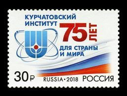 Russia 2018 Mih. 2554 National Research Centre Kurchatov Institute MNH ** - Unused Stamps