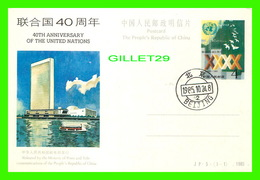 FDC - 40TH ANNIVERSARY OF THE UNITED NATIONS - THE MONISTRY OF POSTS & TELE-COMMUNICATIONS OF THE PEOPLE'S REPUBLIC CHIN - 1949 - ... People's Republic