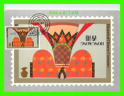 FDC - A HONG KONG POST OFFICE POSTCARD SERIES No 3 IN 1987 - - 1949 - ... People's Republic