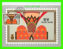 FDC - A HONG KONG POST OFFICE POSTCARD SERIES No 3 IN 1987 - - 1949 - ... République Populaire
