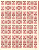 LETTLAND Latvia 1919 Michel 16 Complete Sheet Of 100 MNH - Lettonie