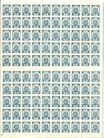 LETTLAND Latvia 1919 Michel 8 Complete Sheet Of 100 MNH Pelure Paper ! - Lettonie