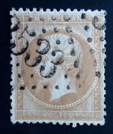 1862 France Yt 21 . Empereur Napoléon III . Oblitéré  GC ?533 - 1862 Napoleon III