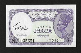 Egypte Egypt  5 Piastres (Erreur W.M) - U.A.R UNC - Egypt