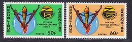 GABON N°  358 & 359 ** MNH Neufs Sans Charnière, TB (D7919) 1er U D'Afrique Centrale - 1976 - Gabon