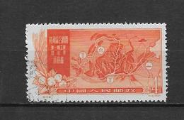 LOTE 1797  ///  (C075) CHINA  Nº: 354   LUXE - 1949 - ... People's Republic