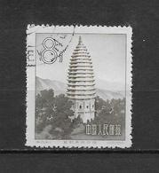 LOTE 1797  ///  (C060) CHINA  Nº: 365   LUXE - Oblitérés